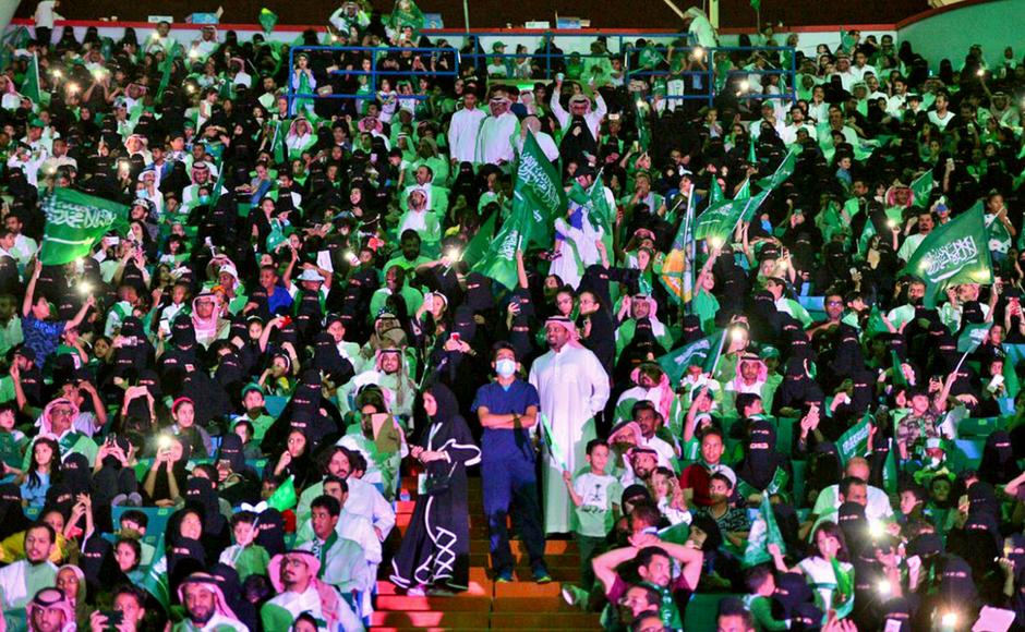 """Saudi Arabia enters """"FUN LAND"""""""