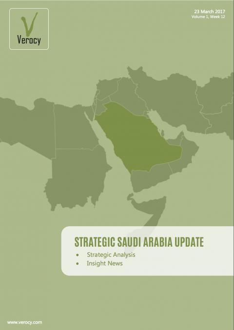 Saudi Arabia Strategic Update – Issue 1, 2017
