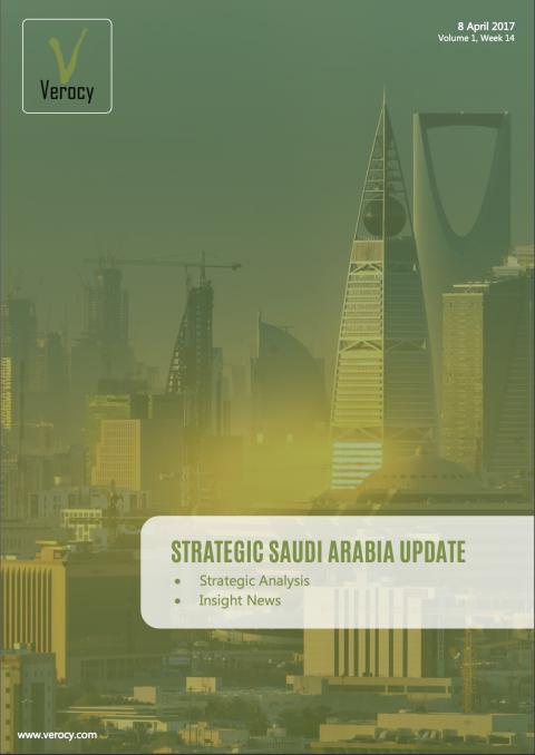 Saudi Arabia Strategic Update – Issue 3, 2017