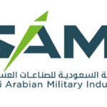 Saudi Arabia's MBS steps up implementation localization defense industry SAMI