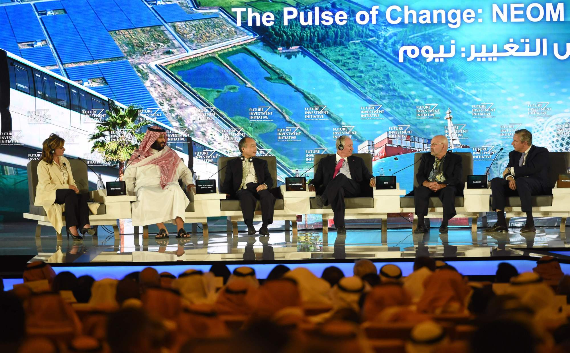 """""""Davos in the Desert 2018"""" Riyadh to present wide-range of high-tech and investment opportunities Kingdom."""