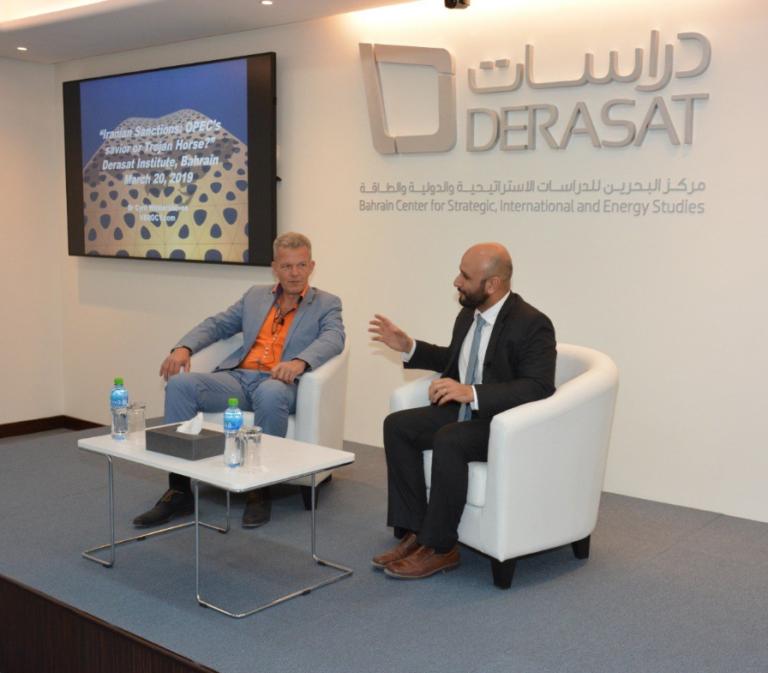 Verocy @ Derasat Talks