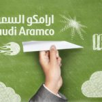 Saudi Aramco IPO 'huge' but smaller than expected